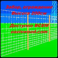 Дешевый забор 2х25м - рулон, доступно и надежно. Сетка оцинкованная шарнирная крупное плетение, фото 1