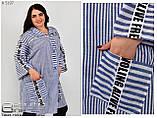Рубашка женскаябольшого размера 62-64.66-68, фото 2