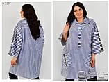 Рубашка женскаябольшого размера 62-64.66-68, фото 3