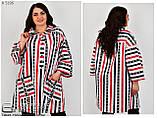 Рубашка женскаябольшого размера 62-64.66-68, фото 6