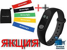 Трекер часы М2 Mi band + фитнес резинки