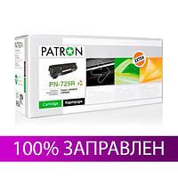 Картридж Canon 725, Black, LBP-6000/6020, MF3010, ресурс 1600 листов, Patron Extra (PN-725R)
