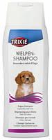 Trixie TX-2906 Puppy Shampoo 250ml -шампунь для цуценят