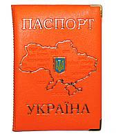 Обложка Оранжевый для паспорта со знаком трезубец и картой Украины
