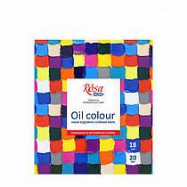 Краски масляные 18*20 мл Rosa Studio