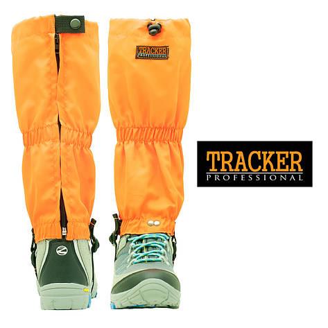 Гамаши защитные подростковые универсальные JUNIOR TRACKER  цвет оранжевый, фото 2