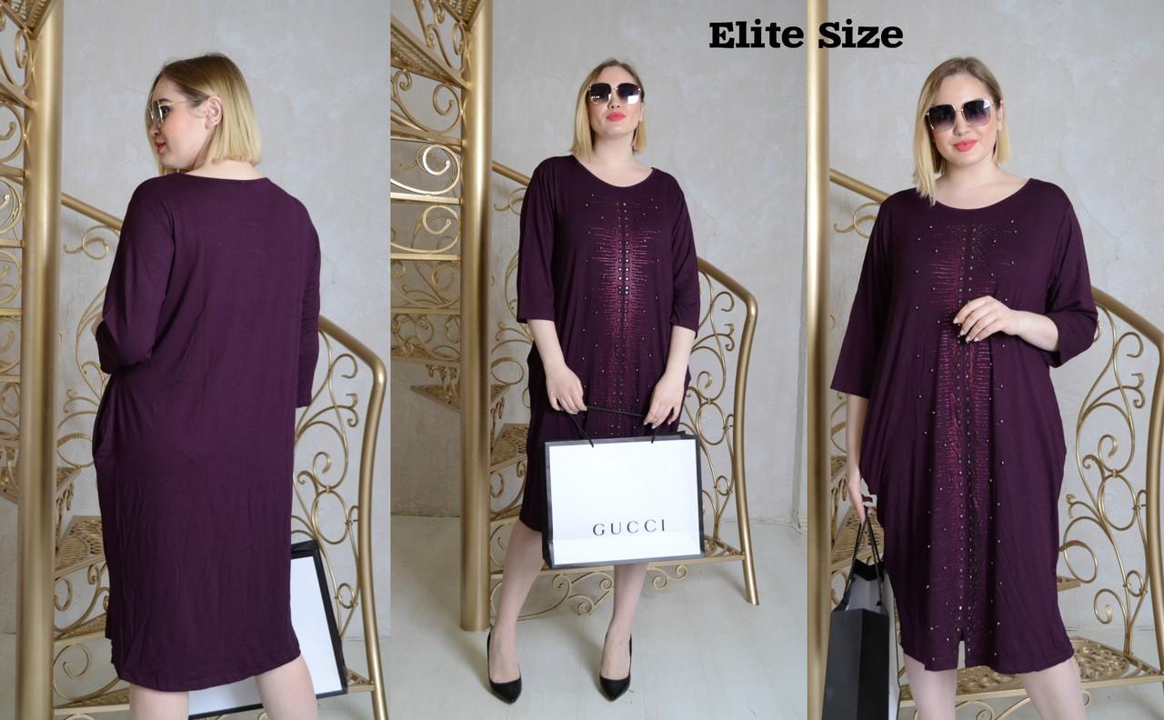 4449413ea3c Платье женское для полных женщин размеры 50-54 56-60 - Интернет-магазин