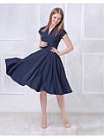 """Платье с пышной юбкой-миди """" Мадам"""", фото 4"""