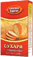 Сухари панировочные ТМ Смачна кухня, 90 г