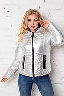 Модная короткая женская куртка весна осень 42-54 размера серебренная с черным, фото 1
