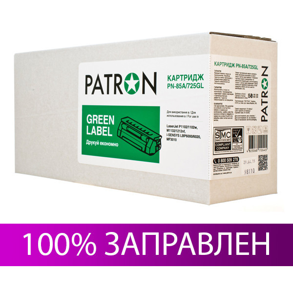 Картридж Canon 725, Black, LBP-6000/6020, MF3010, ресурс 1600 листов, Patron Green (PN-85A/725GL)