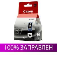 Картридж Canon PG-37, Black, iP1800/1900/2500/2600, MP140/190/210/220/470, MX300/310, 11 ml, OEM