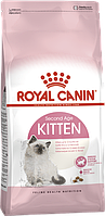 "Royal Canin ""kitten"" second age. сухой корм для котят. на развес 1кг."