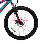 Горный велосипед Azimut Hiland 26 GD бирюзово-красный, фото 4