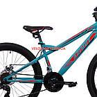 Горный велосипед Azimut Hiland 26 GD бирюзово-красный, фото 5