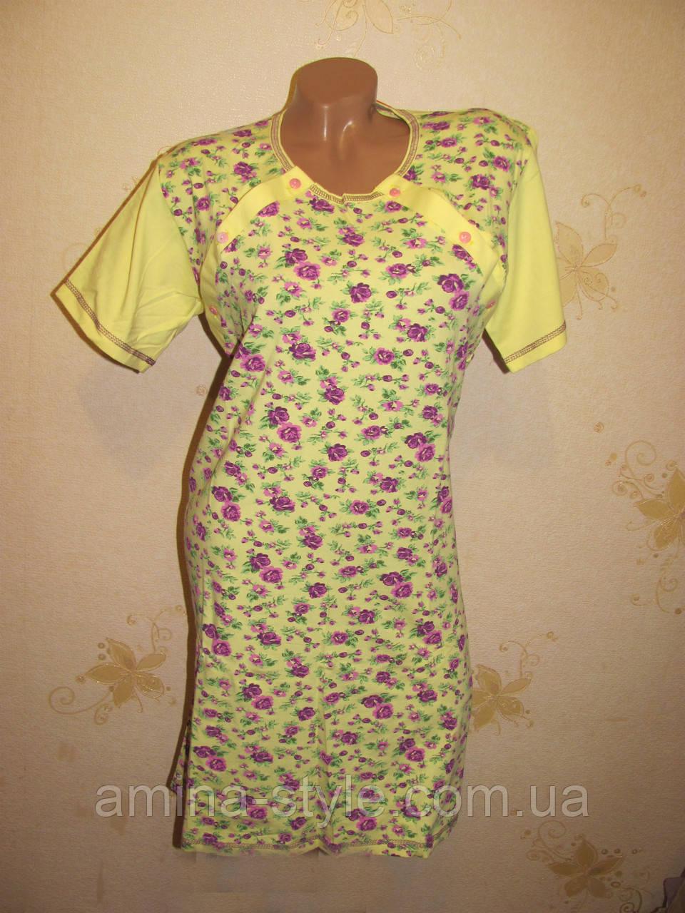 Жіноча нічна сорочка для вагітних і кормлящих, бавовна М(44-46)