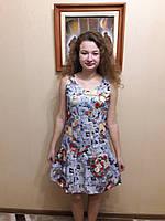 b2c7b5880390e66 Шикарные платья от Элиф — купить недорого у проверенных продавцов на ...
