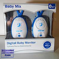 Радионяня Baby Mix - голубая (MC-FC-0420)