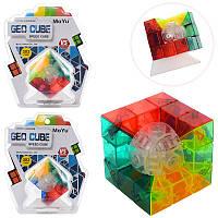 Кубик типа Рубика - Гео Куб головоломка5,5 см, 3х3, на подставке,MF8931ABC