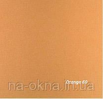 "Рулонные шторы, ткань ""UMBRA B.O."" система Besta mini"