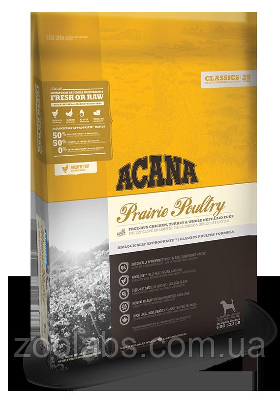 Корм Acana для собак и щенков   Acana Prairie Poultrry 0,34 кг