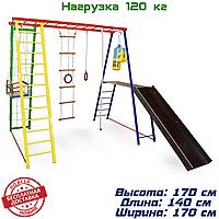 Детский спортивный комплекс, игровая площадка для детей Disney Plus 170/140/170