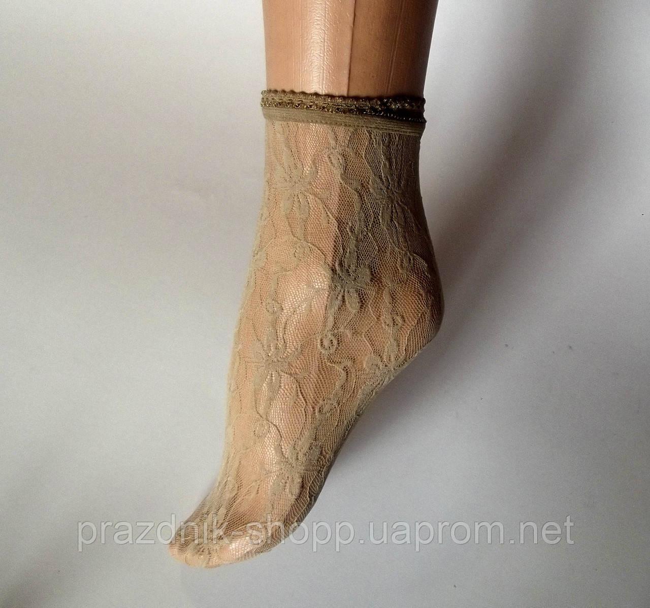 Носки бежевые, гипюровые.