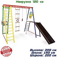 Детский спортивный комплекс, игровая площадка для детей Disney Plus 200/150/200