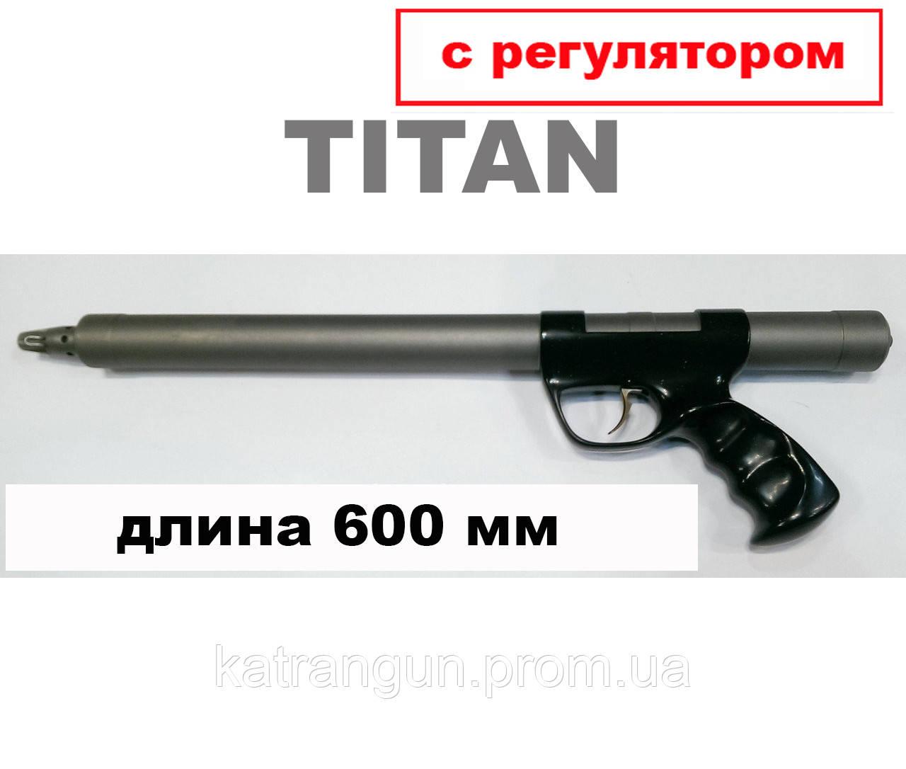 Титановая зелинка Юры Гориславца 600 мм; смещение 90 мм; с регулятором боя
