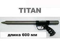 Титановая зелинка Гориславца 600 мм; смещение 90 мм