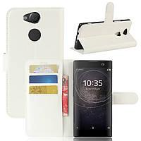 Чехол-книжка Litchie Wallet для Sony Xperia XA2 H4113 / H4133 Белый