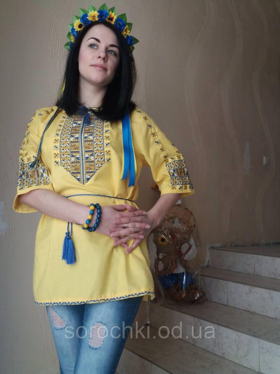 """Вышиванка женская желтая домотканная ткань , вышивка трехцветная  """"Полуботок"""""""