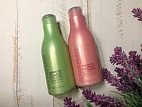 Набор для домашнего ухода за волосами Cocochoco шампунь 400мл и кондиционер 400мл