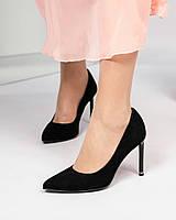 Женские туфли лодочки на шпильке из натуральной замши