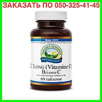 Витамин С (Vitamin C) НСП. Витамин C NSP. Натуральная БИОДОБАВКА