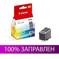 Картридж Canon CL-38, Color (Цветной), iP1800/1900/2500/2600, MP140/190/210/220/470, MX300/310, 9 ml, OEM