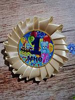 """Значок-медалька на броши для именинника/именинницы """"Мне 1 годик"""""""