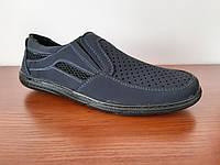 Туфли мокасины мужские летние темно синие нубук, фото 1