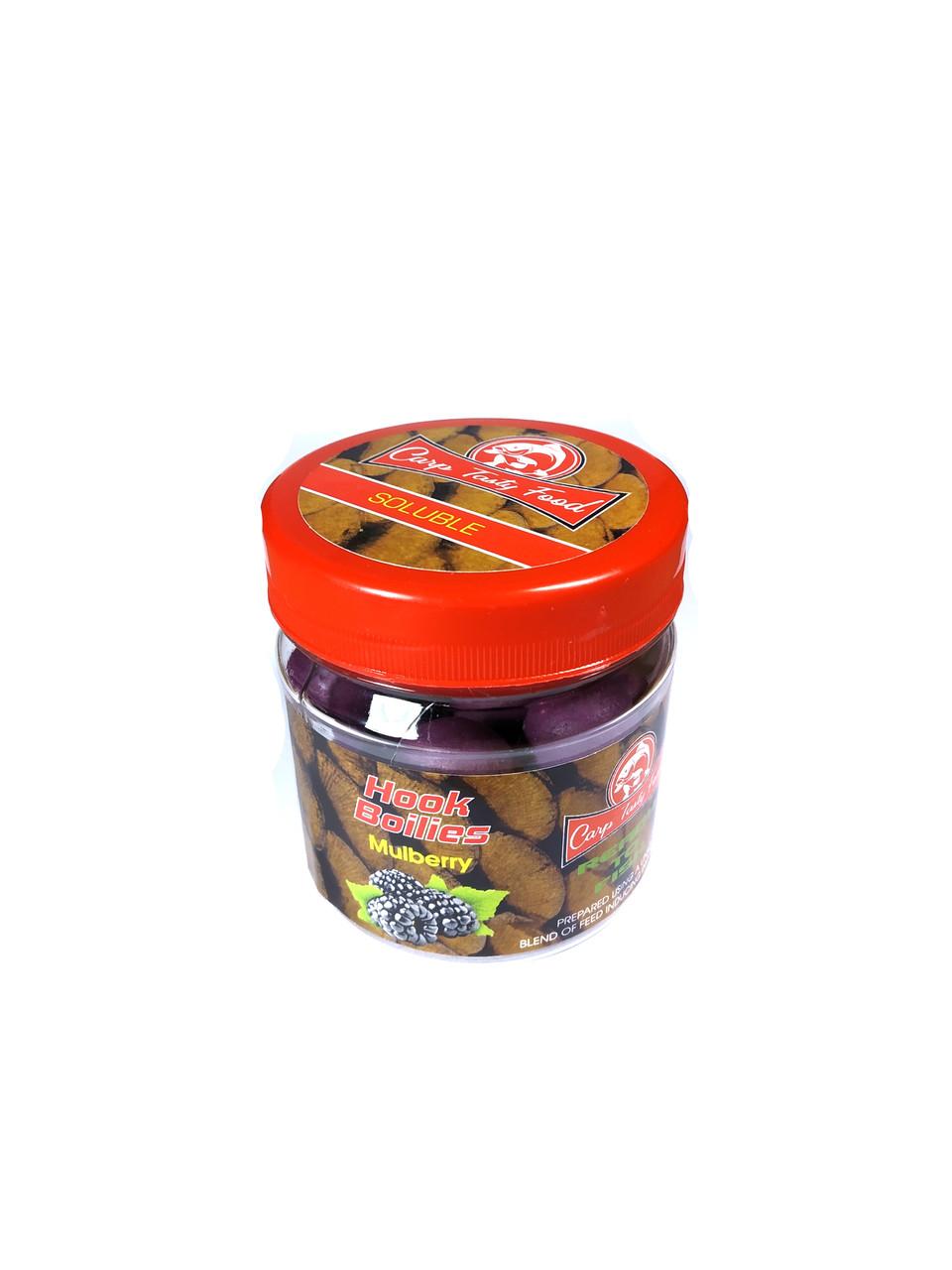 Насадочные растворимые бойлы Carp Tasty Food 20мм Шелковица