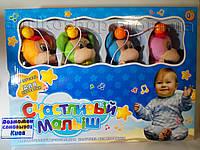 Карусель Мобиль на кроватку Счастливый малыш - музыкальная, подвески плюш, на батарейках, (601-14-16/1)