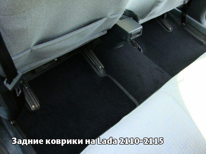 Ворсовые коврики Mitsubishi Grandis 2003- (два ряда) CIAC GRAN - фото 4