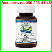 Лив - Гард НСП. Для лечения печени и желчного пузыря