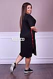 Платье по колено батал, фото 3