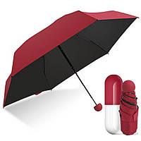 Мини зонт капсула | компактный зонтик в футляре бордовый