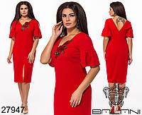 Стрейчевое платье с V-образным вырезом горловины и вышивкой с 48 по 62 размер, фото 1
