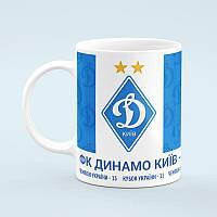 Чашка Динамо Киев синие полоски