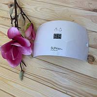 Лампа для маникюра LED+UV SUN 9X Plus 36Вт