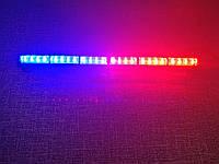 Световая панель (балка) LED 315-6. 12 В.-72 Вт.Красно синяя. https://gv-auto.com.ua, фото 1