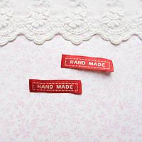 """Тег текстильный, бирка """"Hand Made with Love"""", 4.3*1 см - красная"""