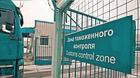Закрытие экспортной декларации Ex-1 на польской таможне
